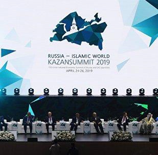 قمة قازان الإقتصادية الدولية روسيا والعالم الإسلامي