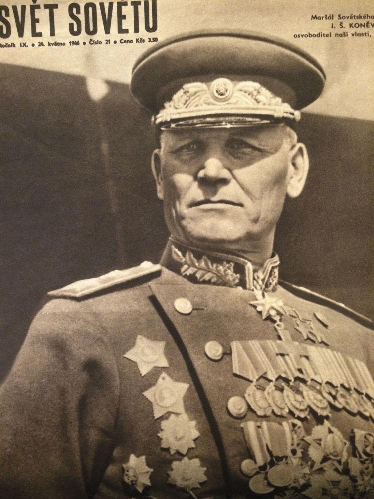 مارشال الاتحاد السوفيتي، نال لقب بطل الاتحاد السوفيتي مرتين، إيفان كونيف