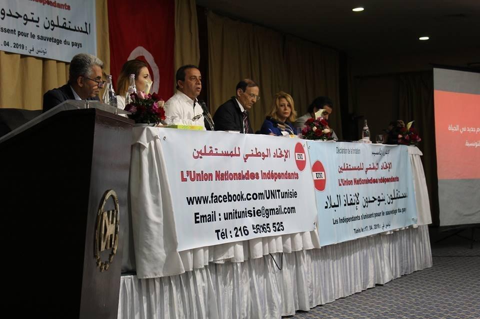 حزب الاتحاد الوطني للمستقلين - انطلاق الموسم الانتخابي في تونس، 2019