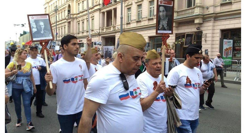 مشاركة لبنانية في مسيرة الفوج الخالد في موسكو