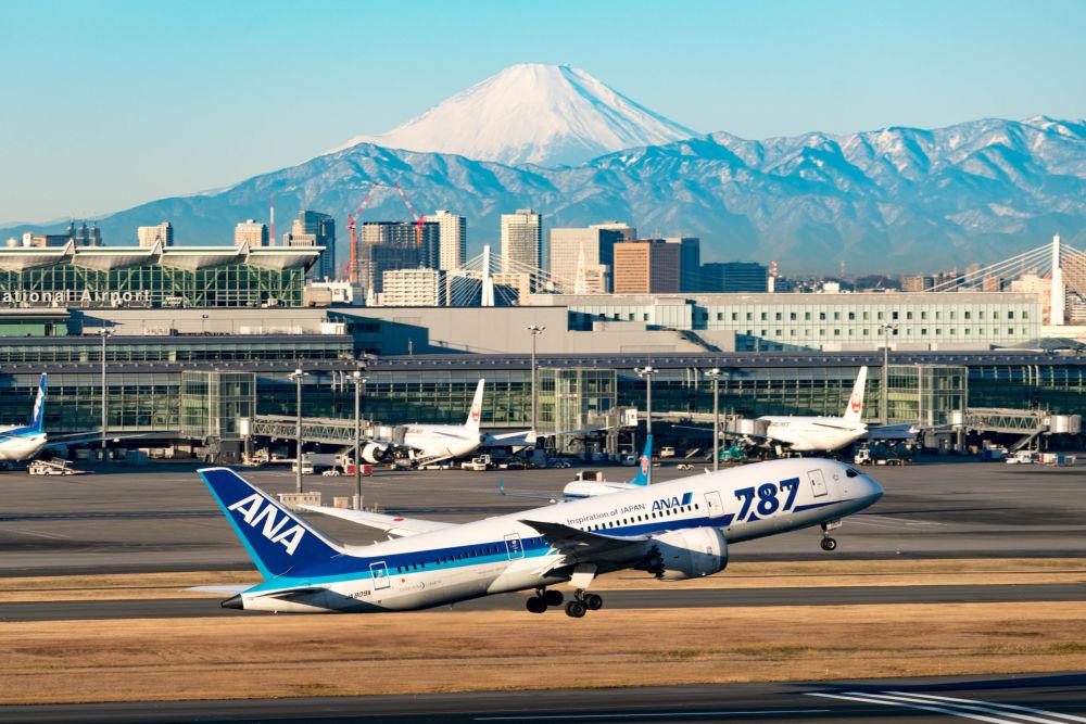مطار طوكيو الدولي في اليابان