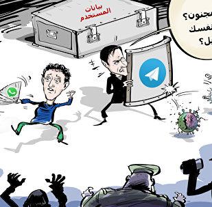تلغرام يحذر من خروقات أمنية في تطبيق واتسآب