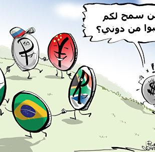 عملات البريكس