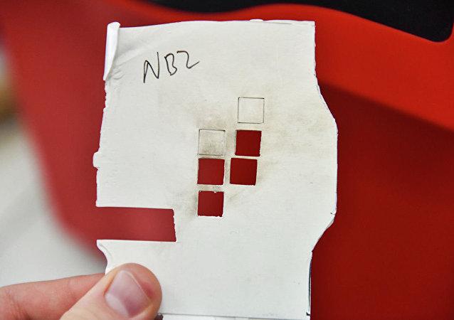 تصميم ودراسة المواد ثنائية الأبعاد - اتجاهاً فتياً واعداً جداً في مجال علم المواد الحديث