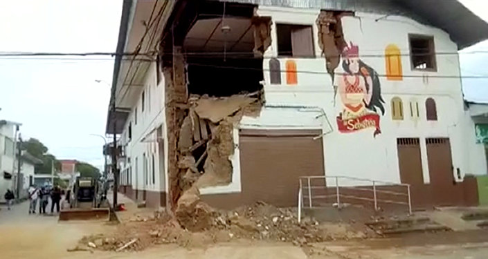 آثار زلزال بيرو