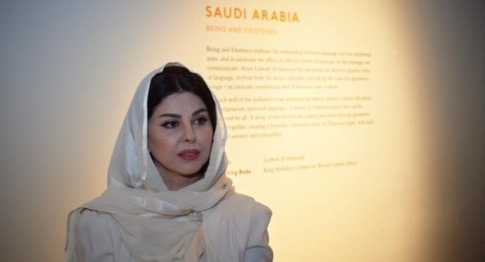 الفنانة السعودية/ لولوة الحمود
