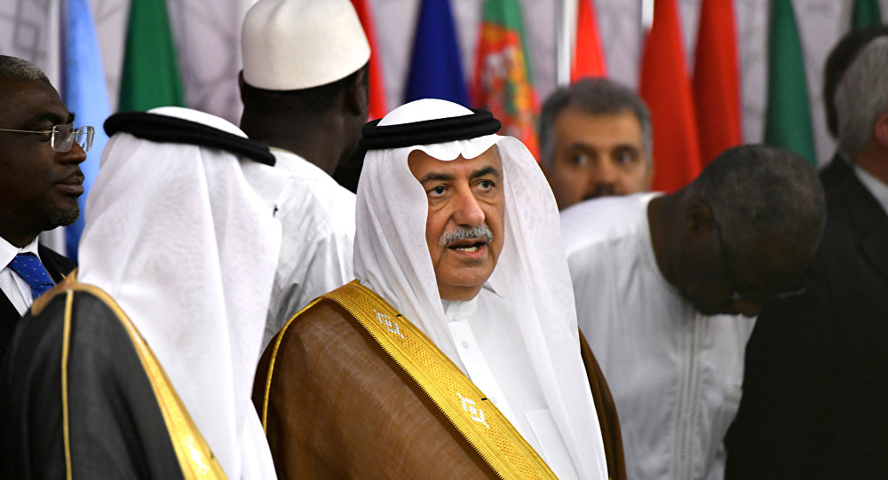 وزير الخارجية السعودي إبراهيم العساف في الاجتماع التحضيري للقمة الخليجية والعربية والإسلامية في جدة