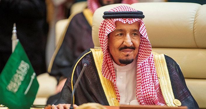 قمة مكة، السعودية 30 مايو/ أيار 2019