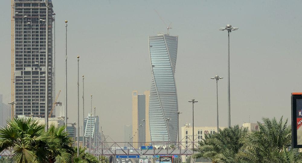 الرياض، المملكة العربية السعودية