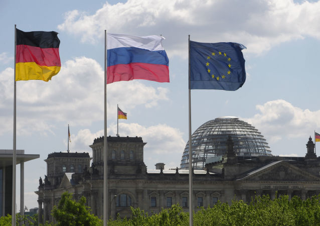 العلم الألماني الروسي والاتحاد الأوروبي