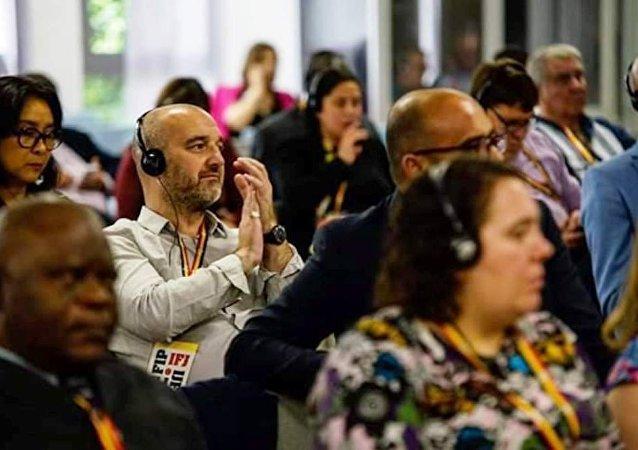 أعمال المؤتمر الثلاثين للاتحاد الدولي للصحفيين