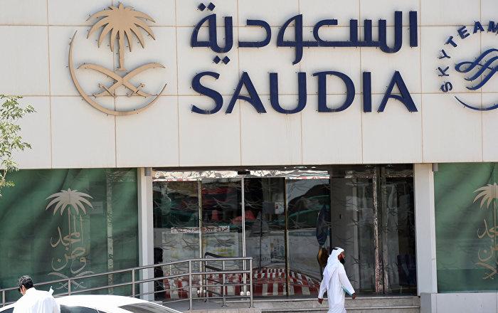 الخطوط الجوية السعودية تصدر تحذيرا لكل المسافرين على طائراتها