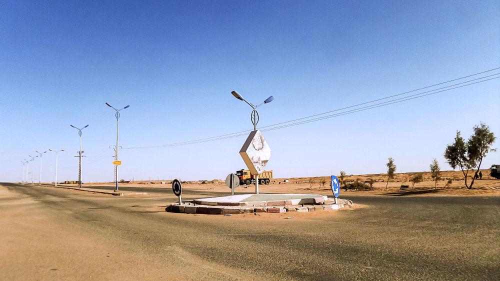 أولف، الجزائر