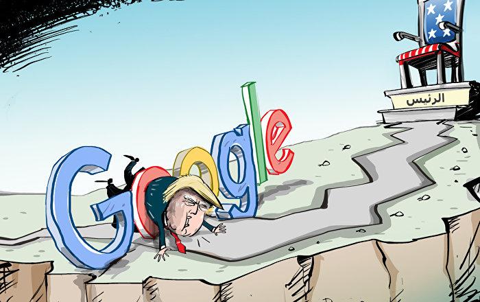 غوغل سيتدخل في حملة ترامب الانتخابية الرئاسية الأمريكية عام 2020