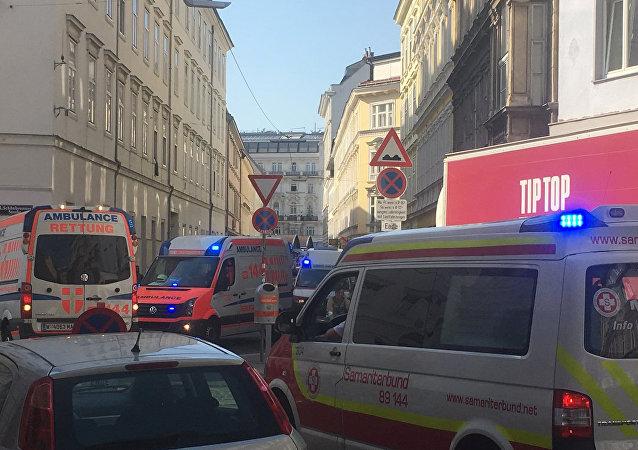 انفجار في فيينا