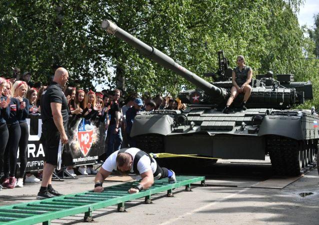 مسابقة القوى الدولية في روسيا