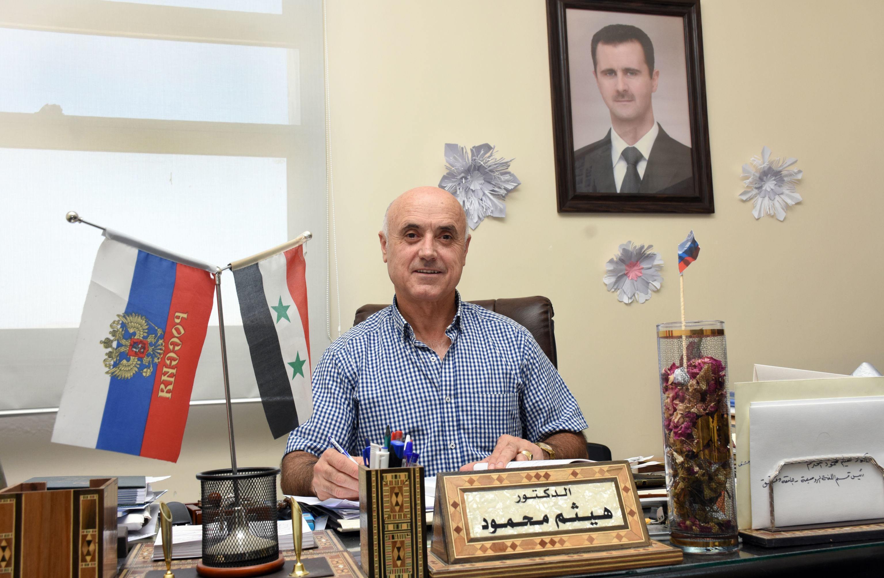 الدكتور هيثم محمود رئيس قسم اللغة الروسية بجامعة دمشق