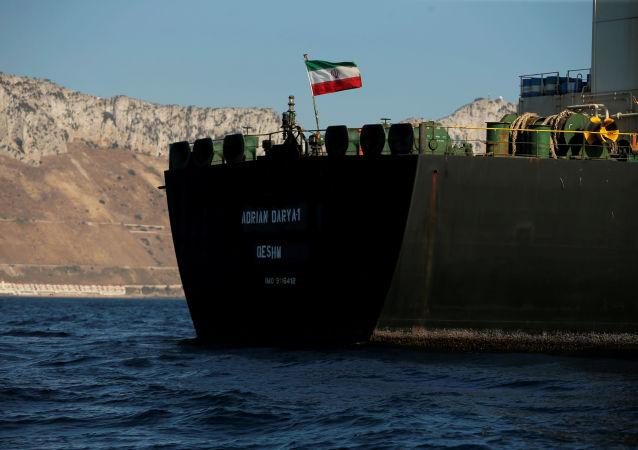 ناقلة النفط الإيرانية، أدريان داريا 1