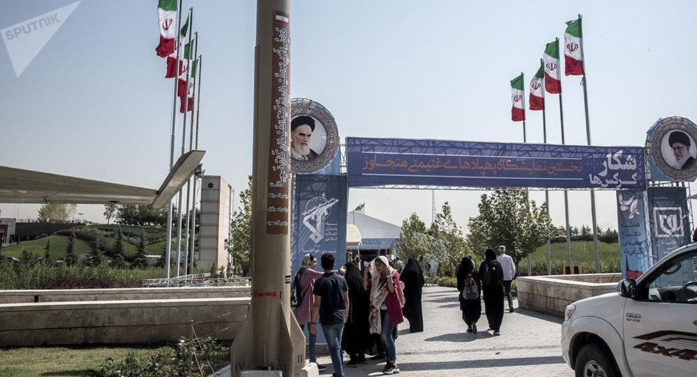 معرض  الغنائم الحربية للطائرات المسيرة الأمريكية في طهران