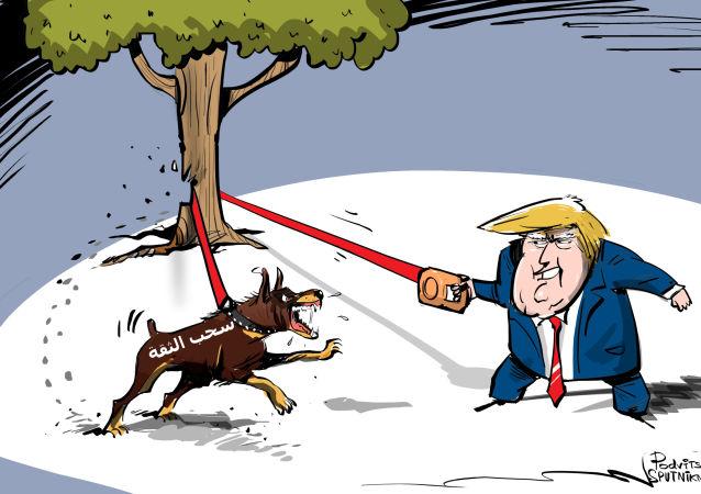 ترامب يعاني من معاملة سيئة