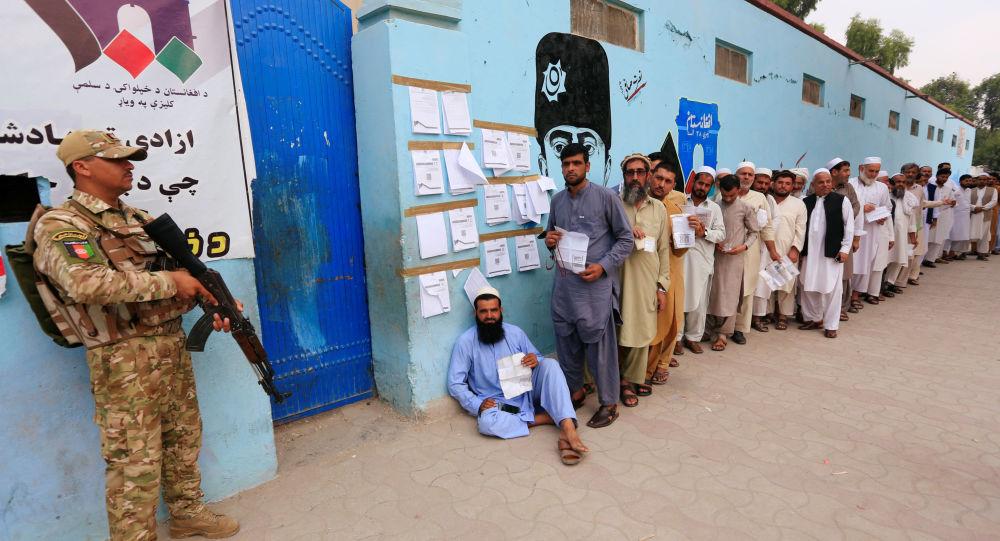 الانتخابات الرئاسية في أفغانستان