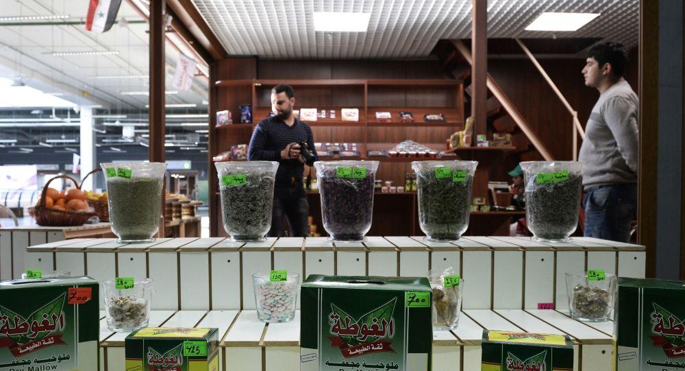 بيع المنتجات السورية في المركز الغذائي فود سيتي في موسكو