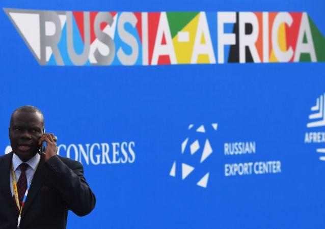 قمة روسيا- إفريقيا والمنتدى الاقتصادي الروسي- الأفريقي في سوتشي، 23 أكتوبر 2019
