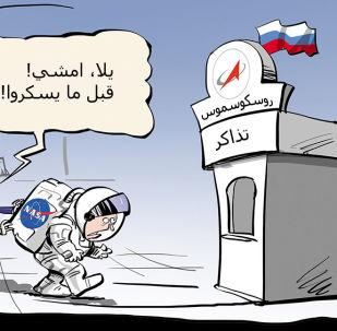 روسكوسموس تتلقى رسالة ودية من ناسا