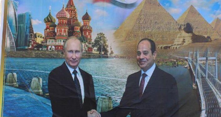 صورة للرئيسين المصري والروسي في فعاليات تدريبات سهم الصداقة بمصر