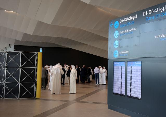 صالة مطار الكويت الدولي