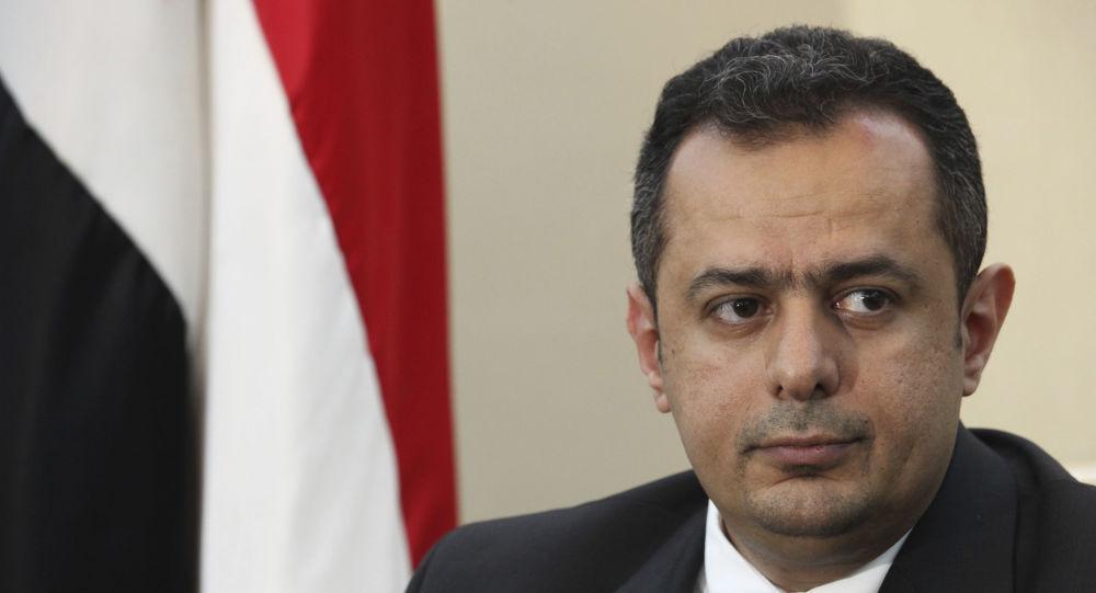 رئيس الوزراء اليمني معين عبد الملك