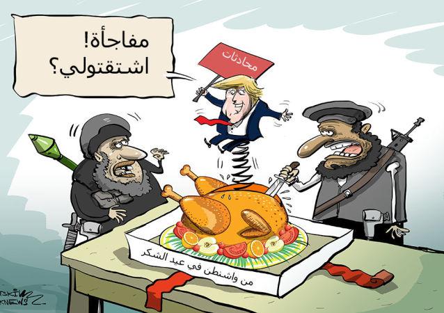 مفاجأة أمريكية لأفغانستان في عيد الشكر