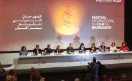 لجنة تحكيم المسابقة الرسمية في مهرجان مراكش الدولي للفيلم الـ18، المغرب، 30 نوفمبر/ تشرين الثاني 2019