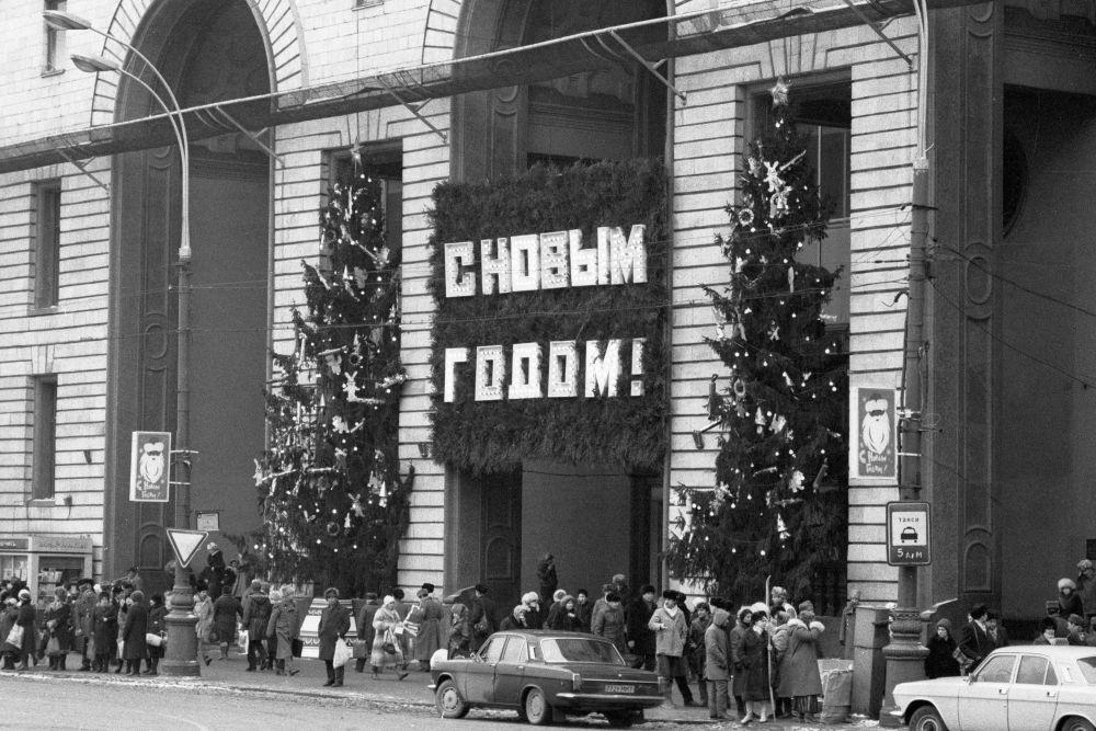أشجار عيد الميلاد أمام مبنى متجر ديتسكي مير (عالم الأطفال) في موسكو، عام 1987