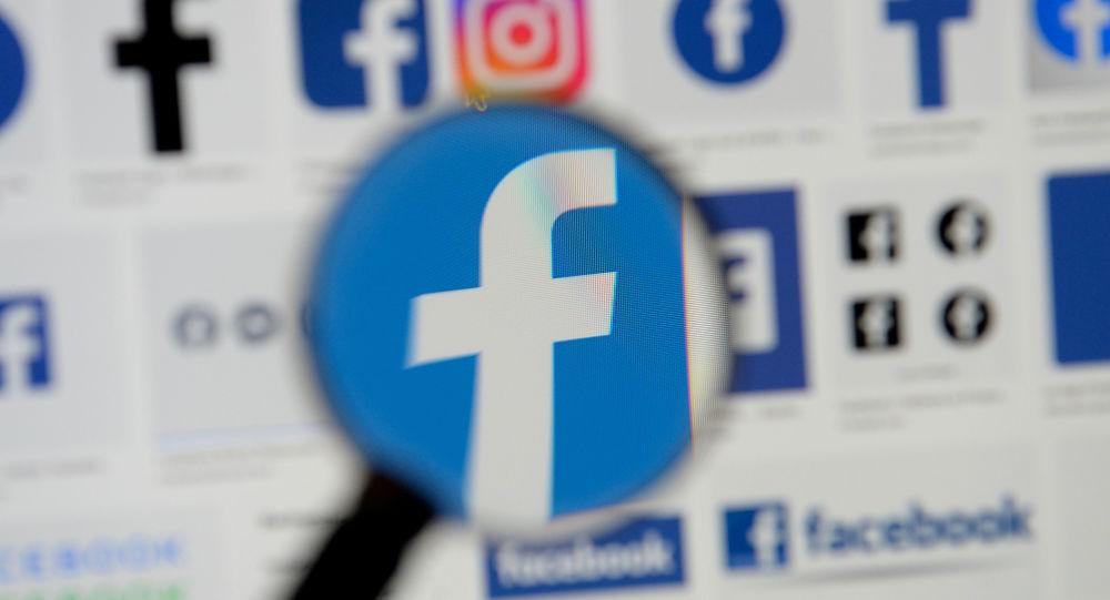 شعار شركة فيسبوك