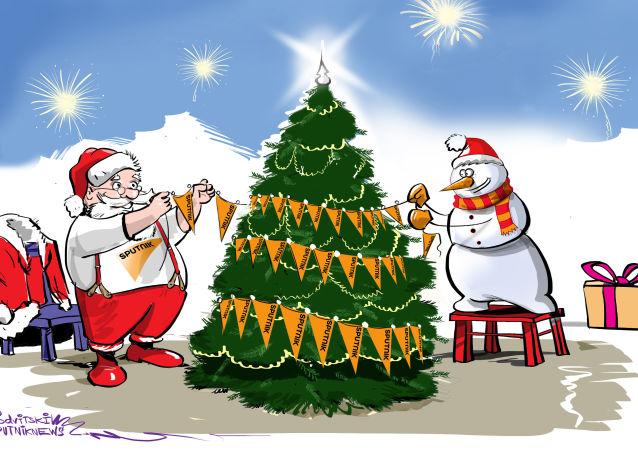 كل عام وأنتم بخير من فريق سبوتنيك!