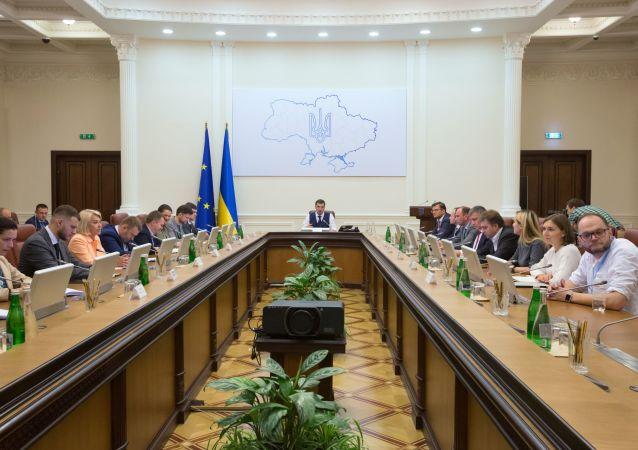 الاجتماع الأول للوزراء الأوكرانيين