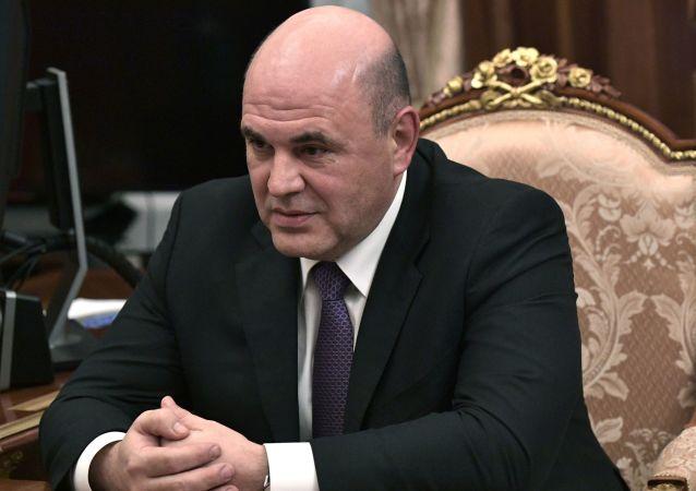 مرشح لمنصب رئيس وزراء روسيا، ميخائيل ميشوستين