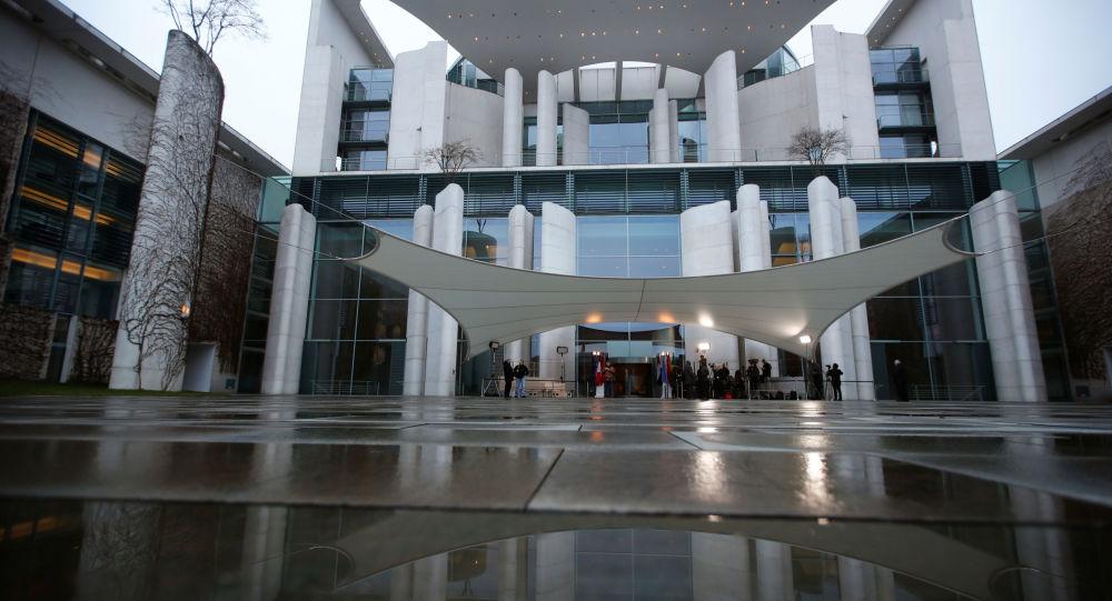 مقر انعقاد مؤتمر برلين بشأن ليبيا