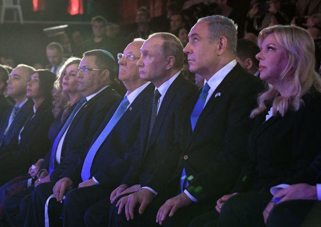 بوتين خلال منتدى بمناسبة ذكرى محرقة النازي في القدس