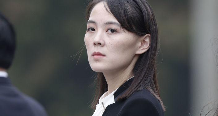 كوريا الجنوبية تكشف هل مازالت شقيقة كيم تتمتع بالنفوذ بعد خفض رتبتها؟