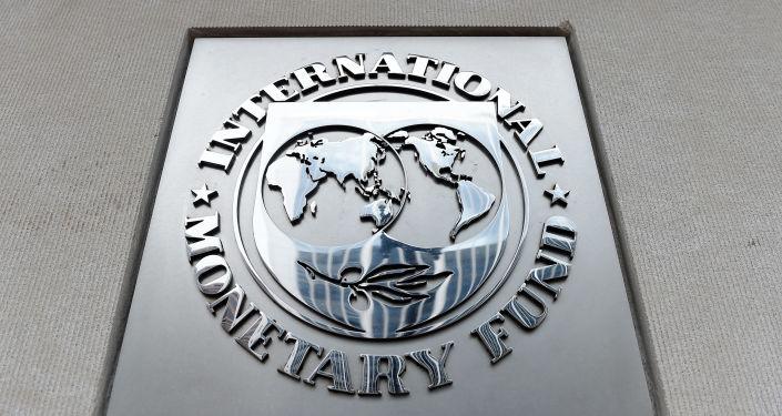مصر تتوصل إلى اتفاق مع صندوق النقد للحصول على 1.6 مليار دولار